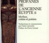 Священні тексти та світські тексти стародавнього Єгипту