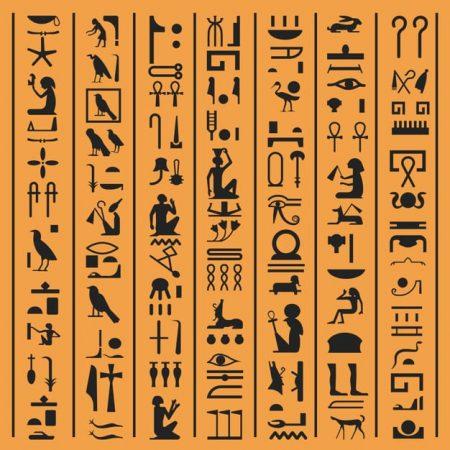 مصری ہائروگلیفس یا قدیم مصر خطوط پاپائرس پس منظر۔ دیوتا ، جانوروں اور پرندوں کی علامتیں اور شبیہیں لکھنے والے ویکٹر پرانے مصری ہائروگلائف