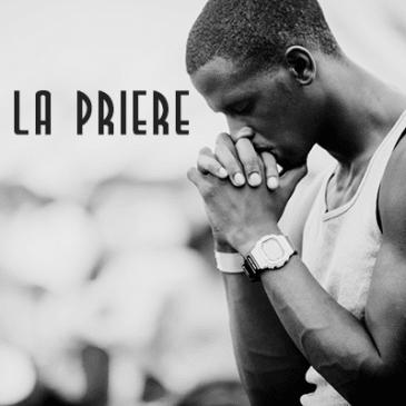 די תפילה