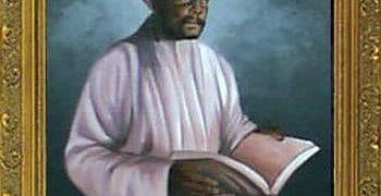 Ахмед Баба