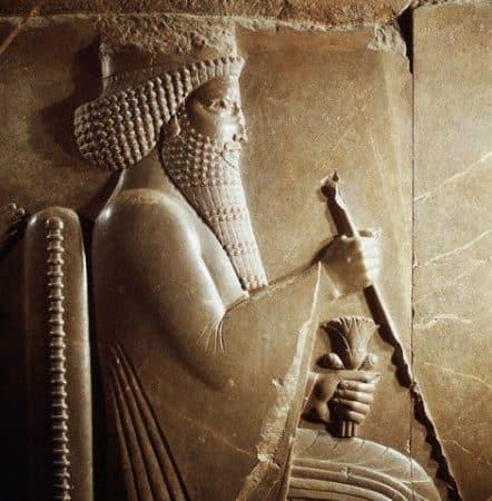 فارس کے دارالحکومت Darius