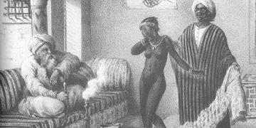 नेडर की महिलाएं