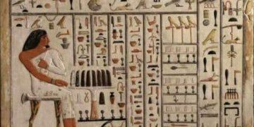 Awọn idasilẹ ni Egipti atijọ