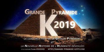 Yakakura piramidhi K2019